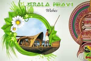 kerala piravi dhinam wishes