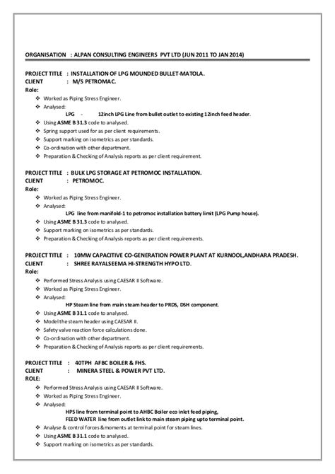 design engineer naukri sle resume piping designer job description engineer