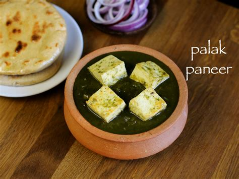 paladares recipes from the restaurants home kitchens and streets of cuba books palak paneer recipe restaurant style palak paneer recipe