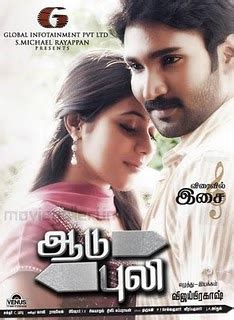 download mp3 cangehgar full a z tamil songs free download mp3 a to z