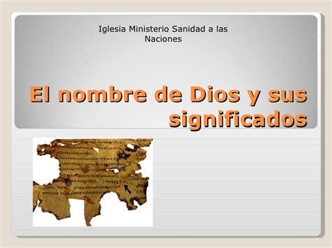 el nombre de dios el nombre de dios y sus significados
