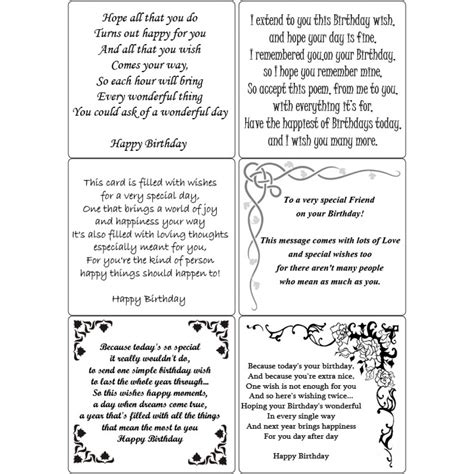 Card Verses For Handmade Cards - peel birthday verses sticky verses for handmade