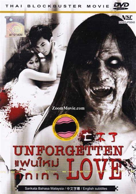 film thailand waking love up unforgetten love dvd thai movie 2010 cast by paitoon