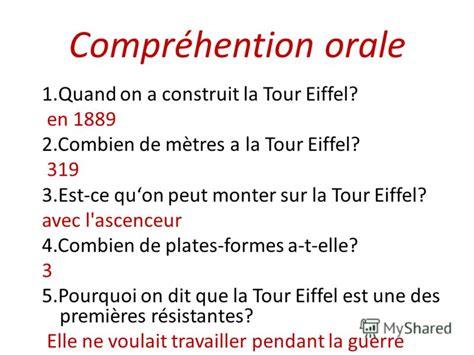презентация на тему quot урок практикум по французскому языку тема les curiosites de возраст