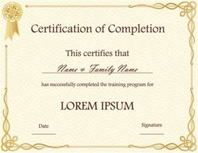 Free Certificate Templates Madinbelgrade free certificate template madinbelgrade