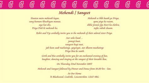 wedding invitation wording in gujarati infoinvitation co