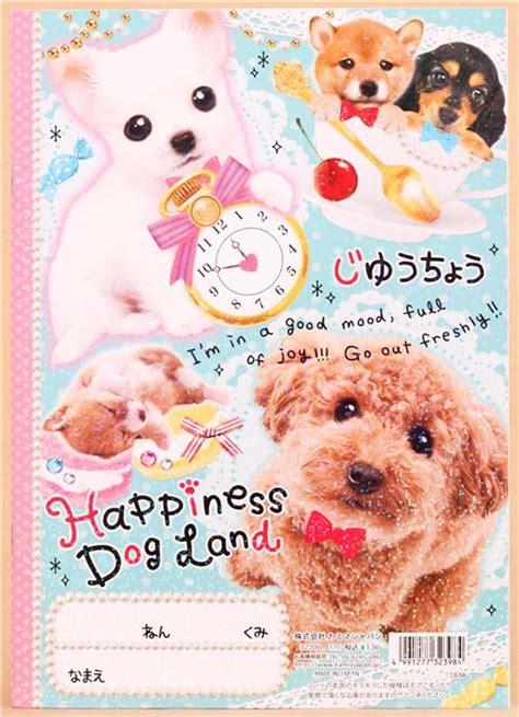 cutest puppies book kawaii drawings