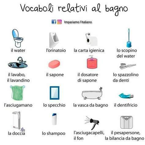 italiano in bagno il bagno italiano idioma italiano