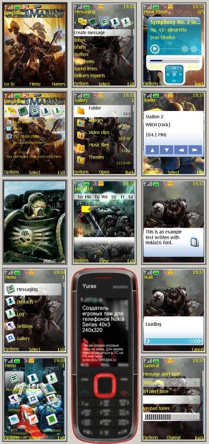 themes nokia s40 240x320 warhammer 40 000 space marine quot theme for nokia s40