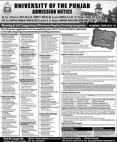 Llb And Mba Combination by Admissions In The Of The Punjab Ppsc Spsc Nts