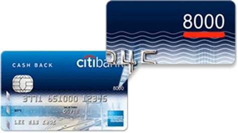 Can You Get Cashback With An American Express Gift Card - american express 6 cash back credit card sallie mae student loan