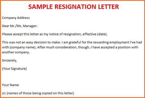 Warehouse Logistics Resume Sample by 6 Simple Resignation Letter Sample Budget Template Letter