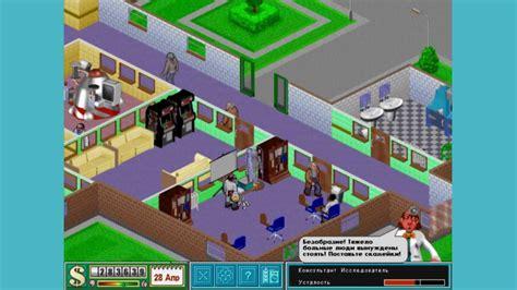 theme hospital name theme hospital gameplay on mac osx hd youtube