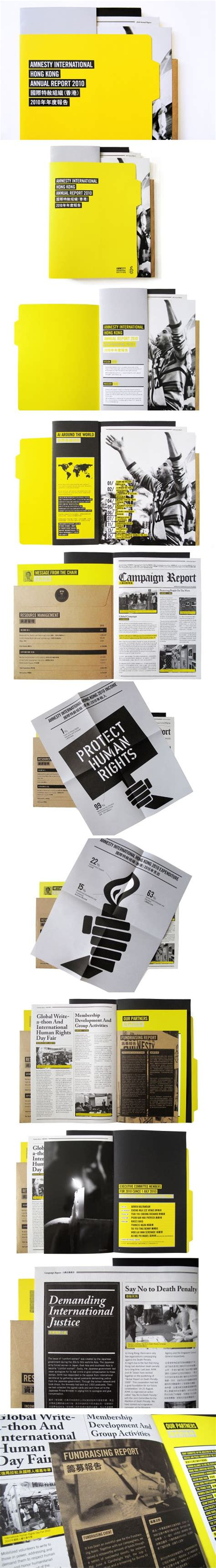 leaflet design hong kong 198 best annual report layouts images on pinterest