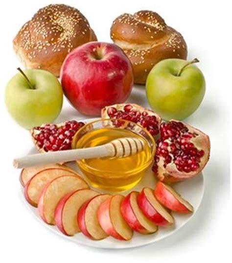 simanim the symbolic foods of rosh hashanah pj library