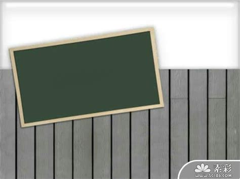 Blackboard Education Background Ppt Template [PPT]