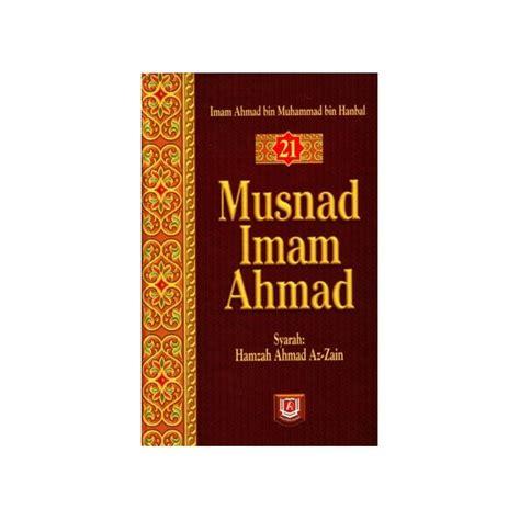 kitab musnad imam ahmad 22 jilid lengkap