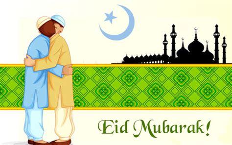 eid mubarak 4667033 badi door se aaye hain forum