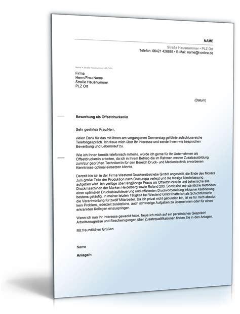 Word Vorlage Zebra Drucker Anschreiben Bewerbung Drucker In De Bewerbung