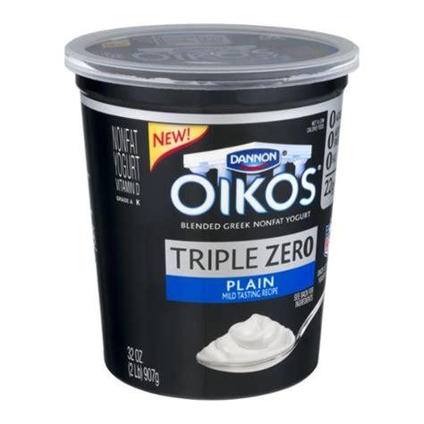 Parfum Laundry 1l Grade A Baby dannon oikos zero plain blended nonfat yogurt