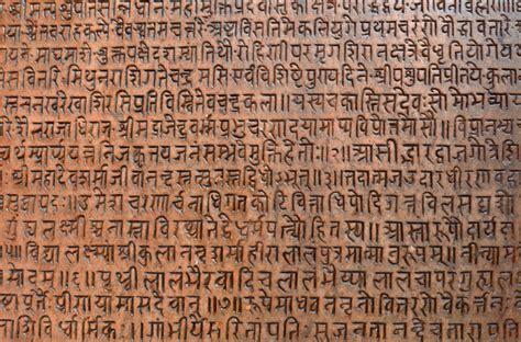 ancient india cultural contributions