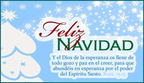 imagenes cristianas de navidad animadas feliz navidad tarjetas