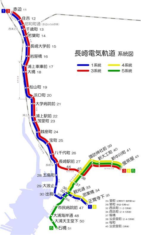 nagasaki map file nagasaki electric tramway map ja png wikimedia commons