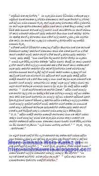 Photos Sinhala Fun Katha Mp3 Free Download