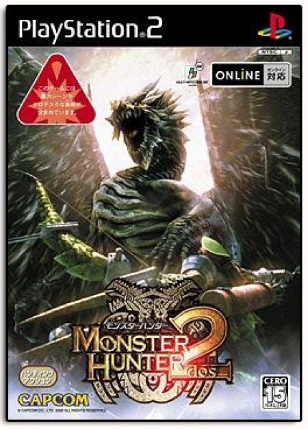 emuparadise monster hunter monster hunter usa iso download