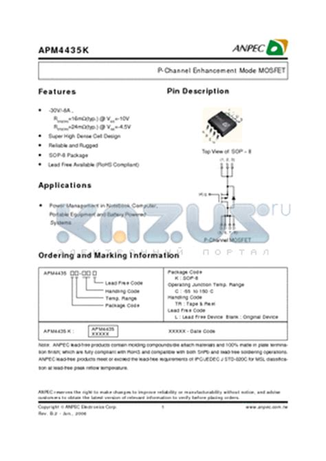 transistor mosfet canal p datasheet apm4435kc tr datasheet p channel enhancement mode mosfet apm4435kc tr pdf by anpec