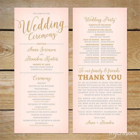 sle wedding reception program ceremony pinterest blush pink and gold wedding program by mycrayonspapeterie