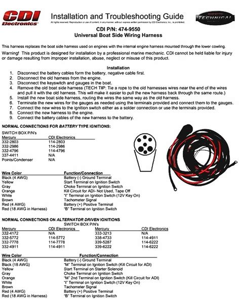 1979 mercury outboard wiring harness 1979 free engine image for user manual