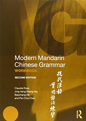 Weekend Mba For Dummies Pdf by Read Modern Mandarin Grammar Workbook