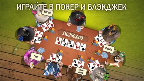 governor of poker full version free no download governor of poker 1 and 2 hacked full version free