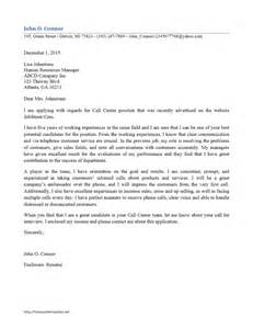 call centre cover letter cover letter template call center