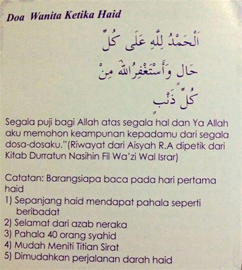 Panduan Mudah Tuntas Salat Fardu Dan Sunah 17 best images about sunah nabi muhammad on allah and remember this