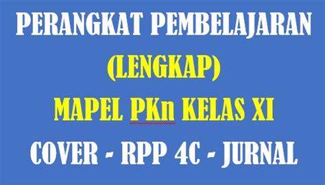 Pkn 3 Sma 2013 Revisi rpp pkn kelas xi edisi revisi 4c lengkap