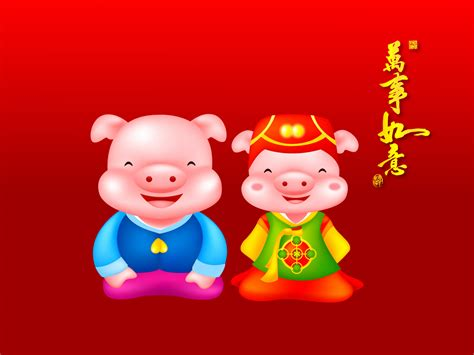 new year for the pig 桌布天堂 2007新年桌布 豬年桌布18