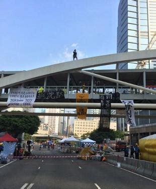 Pro Di Hongkong hong kong l uomo pro governo che sfida gli studenti quot lasciate andare a scuola i miei figli