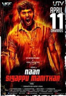 Naan Sigappu Manithan 2014 Film Wikipedia The Free | naan sigappu manithan 2014 film wikipedia