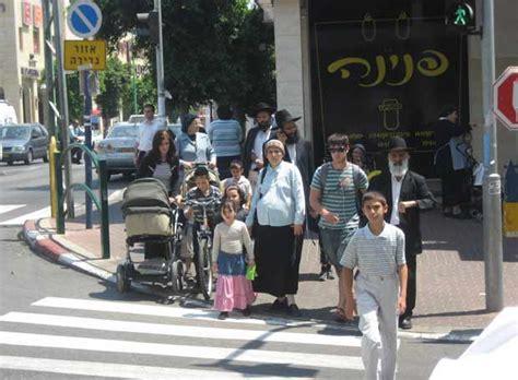imagenes de personas judias familias ultraortodoxas jud 237 as edici 243 n impresa el pa 205 s