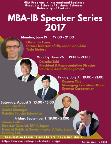 Mba February 26 2017 by 187 Mba Ib Speaker Series 2017 Graduate School Of Business