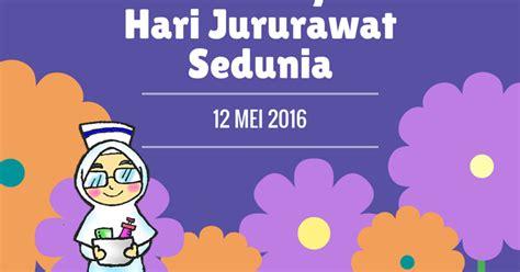 logo hari jururawat 2016 logo hari jururawat 2016 blog rasmi sk seri manjung perak