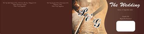download desain undangan pernikahan elegan cdr desain undangan pernikahan cdr undangan me