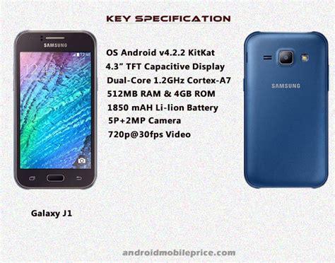 Samsung J1 Price Samsung Galaxy J1 Mobile Specification Price In