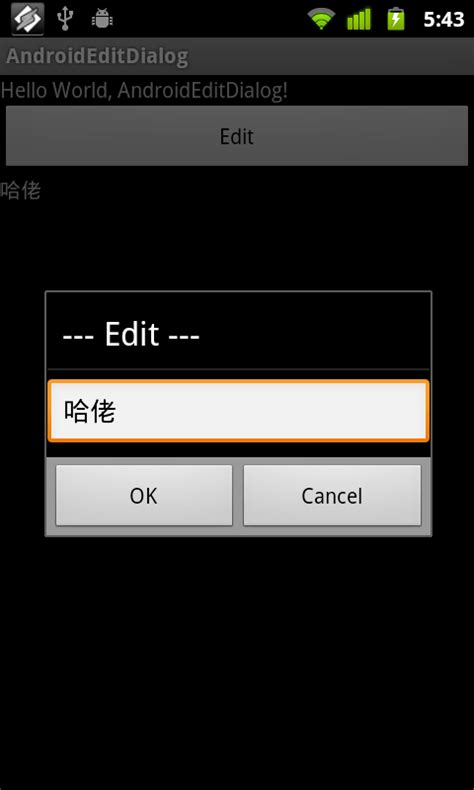edittext android android編程 五月 2011