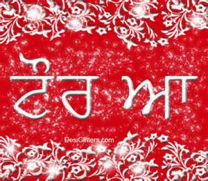 Attitude quotes for girls in punjabi 20