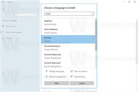 keyboard layout in windows 10 add or remove keyboard layout in windows 10