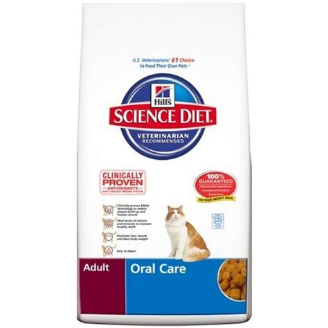 Science Diet Feline science diet feline care