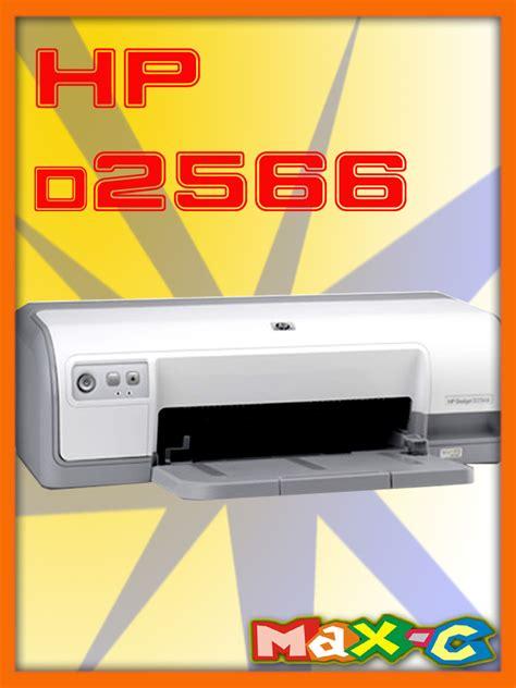Printer Hp Deskjet D2566 printer berjaya modem it center